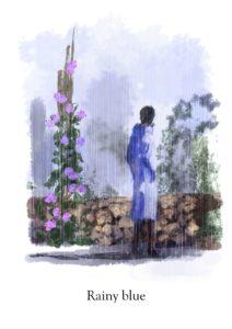 Rosa Rainy blue【レイニーブルー】
