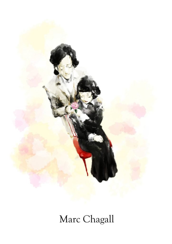 Rosa Marc Chagall【マルク シャガール 】